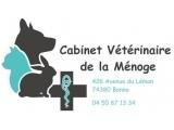 Cabinet Vétérinaire de la Menoge